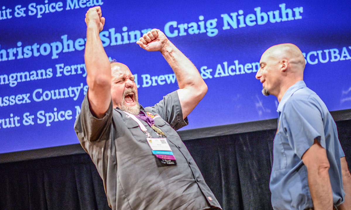 2017 National Homebrew Competition